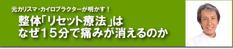 gejyoubanner2.jpg
